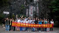 兆威机电组织员工到肇庆旅游