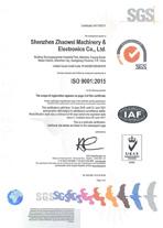 ISO9001:2015(CN11/30731)