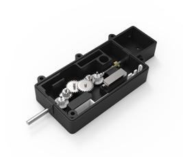 12V充电枪电子锁齿轮箱