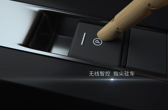 EPB電子駐車系統齒輪箱