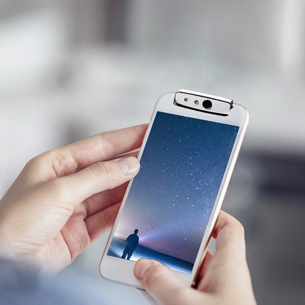 手机电动旋转摄像头应用